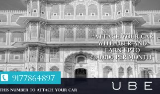 Uber Jaipur The city of Jaipur brings the glimpses of the majestic royal times in the past.